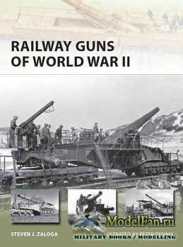 Osprey - New Vanguard 231 - Railway Guns of World War II