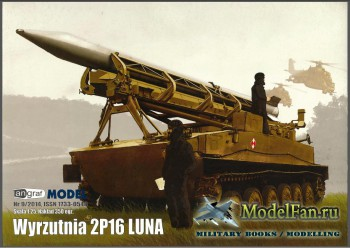 Angraf Model 9/2014 - 2P16 Luna