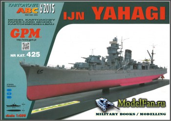 GPM 425 - IJN Yahagi