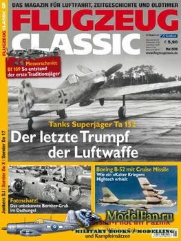 Flugzeug Classic №5 2016