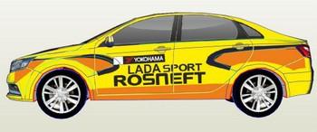 LADA Vesta Rosneft [Перекрас Atlantic3D]