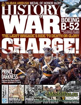 History of War №28 2016