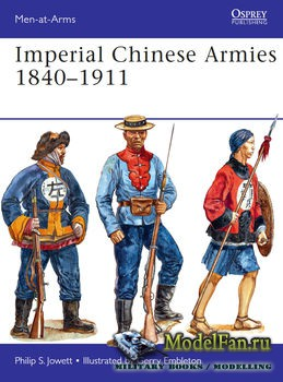 Osprey - Men-at-Arms 505 - Imperial Chinese Armies 1840-1911