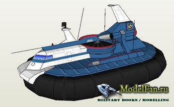 Spectrum Hovercraft (Gary Pilsworth)