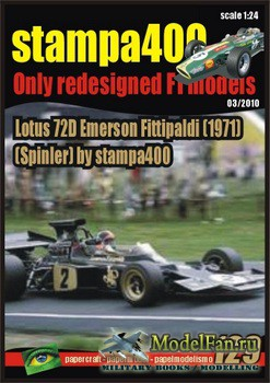 Lotus 72D Emerson Fittipaldi 1971 (Stampa400 129)