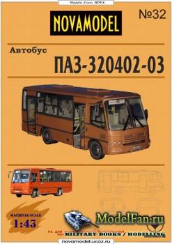 NovaModel №32 - Автобус ПАЗ-320402 белый (Перекрас)