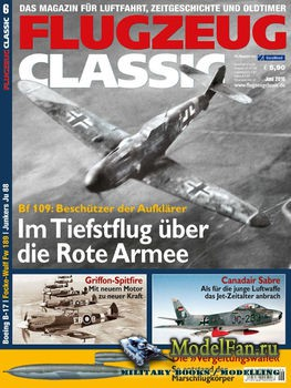 Flugzeug Classic №6 2016