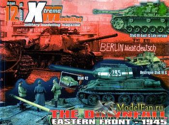 Xtreme Modelling №12 2005