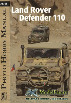 Photo Hobby Manual #1301 - Land Rover Defender 110