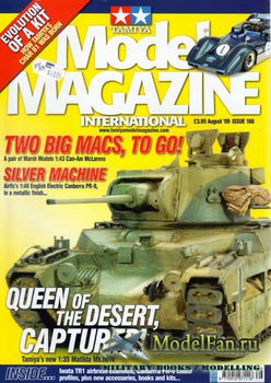 Tamiya Model Magazine International №166 (August 2009)