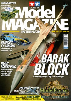 Tamiya Model Magazine International №130 (August 2006)