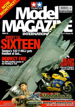 Tamiya Model Magazine International №112 (February 2005)