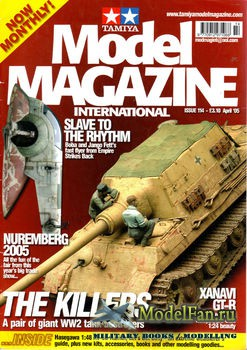 Tamiya Model Magazine International №114 (April 2005)