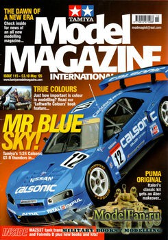 Tamiya Model Magazine International №115 (May 2005)