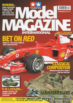 Tamiya Model Magazine International №117 (July 2005)