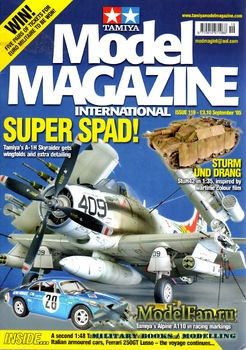 Tamiya Model Magazine International №119 (September 2006)