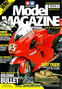 Tamiya Model Magazine International №123 (January 2006)