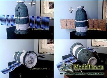 Бумажный космодром - Союз 7K-Л1