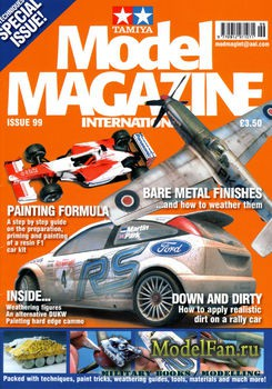 Tamiya Model Magazine International №99 Special Issue
