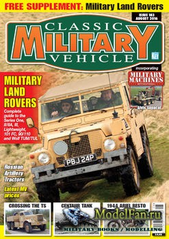 Classic Military Vehicle №183 (August 2016)