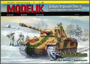 Modelik 27/2010 - PzKpfw V Panther Ausf.G, Германия, 1944г.