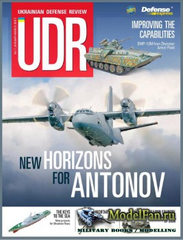 Ukrainian Defense Review №1, 2016