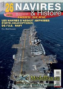 Navires & Histoire Hors-Serie №26 2016
