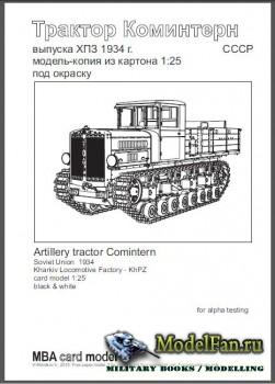 MBA Card Model - Трактор ХПЗ Коминтерн 1934