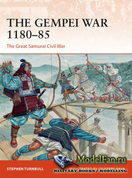 Osprey - Campaign 297 - The Gempei War 1180-1185