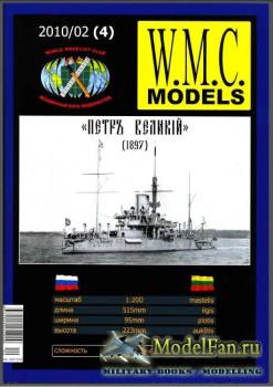W.M.C. Model №2, 2010(04) - Броненосец