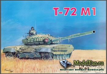 Fly Model 092 - T-72 M1