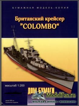 Дом Бумаги 02/2008 - Британский крейсер