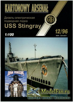 Halinski - Kartonowy Arsenal 12/1996 - USS Stingray (Перекрас)