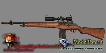 Автоматическая винтовка М14