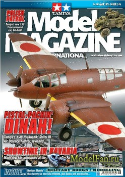 Tamiya Model Magazine International №245 (March 2016)