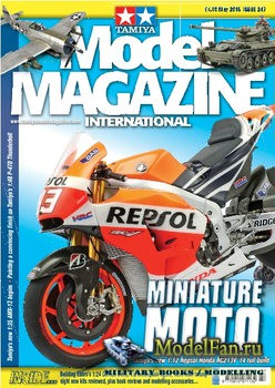 Tamiya Model Magazine International №246 (May 2016)