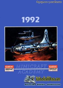 Academy за 1992 год