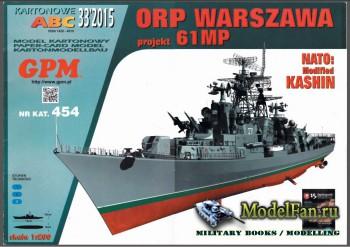 GPM 454 - ORP WARSZAWA