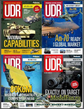 Ukrainian Defense Review №1-4, 2013