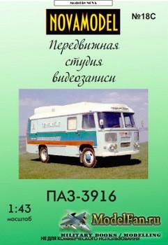 Novamodel №18C - Передвижная студия видеозаписи ПАЗ-3916