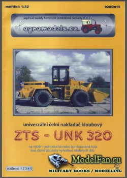 Agromodels №20 (2015) - Погрузчик ZTS - UNK 320