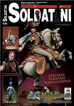 Soldatini №121 2016
