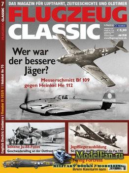 Flugzeug Classic №7 2016
