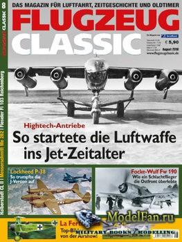 Flugzeug Classic №8 2016