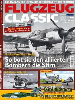 Flugzeug Classic №9 2016