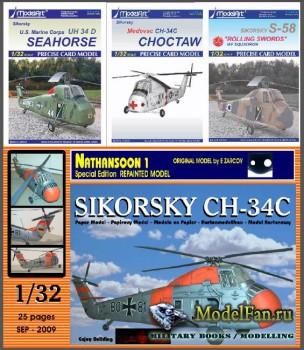 ModelArt - Sikorsky CH-34C/UH-34D/S-58