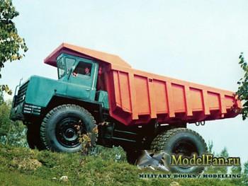 ЮТ для умелых рук 03/1977 - БелАЗ-540 (Перекрас)