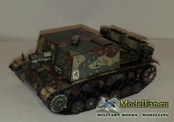 Paper Tanks 07 - Sturm-Infanteriegeschutz 33B (Перекрас)