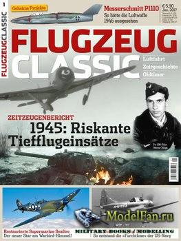 Flugzeug Classic №1 2017
