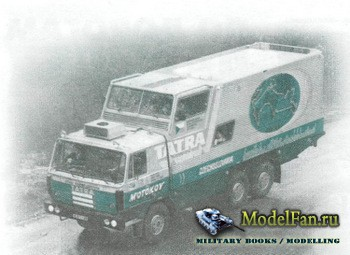 Левша 11/2000 - TATRA-815